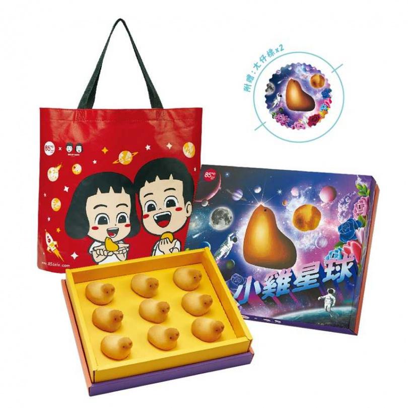 超可愛的「小雞星球禮盒」,為小雞造型的日式和菓子。