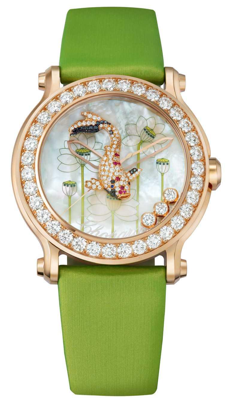 Chopard「Animal World動物世界」系列腕錶,錦鯉,限量25只╱2,140,000元。(圖╱Chopard提供)