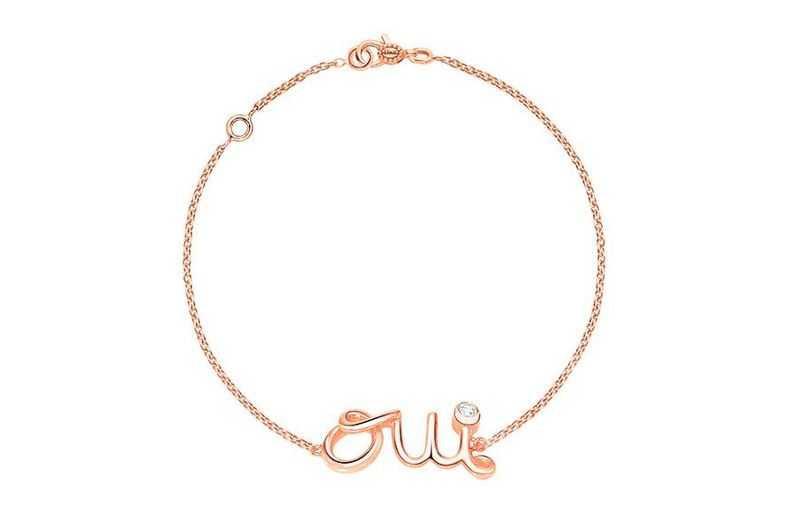 DIOR「Oui系列」玫瑰金鑽石手鍊╱40,000元(圖╱DIOR提供)