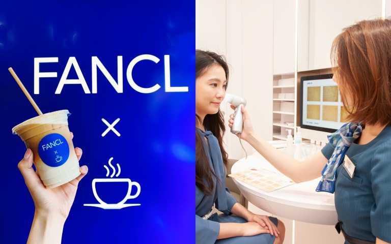 參加活動前,請先下載iFANCL TW,並成為會員。活動每日限額10杯,價值130元的頂級義式咖啡一杯,數量有限,兌完即止。(圖/品牌提供)