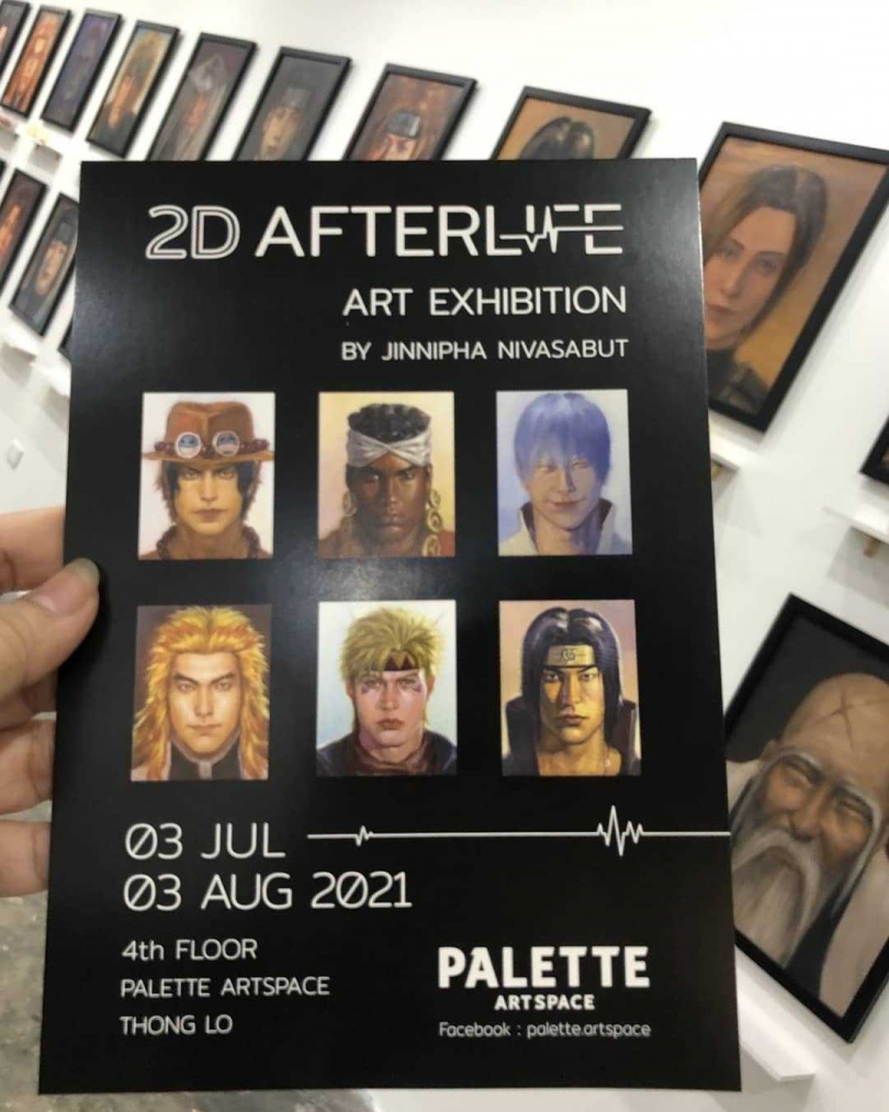 圖片來源:Palette Artspace IG