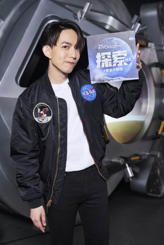 林宥嘉為Discovery特別節目擔任代言人和登月50週年大使。(圖/Discovery提供)