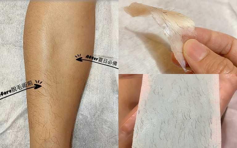 依據不同脫毛部位米妃特還會使用軟蠟跟硬蠟的不同質地,再加上美容師的手法很厲害,不少客人都是一試成主顧,每個月都定期回來處理XD。(圖/品牌提供、吳雅鈴攝影)