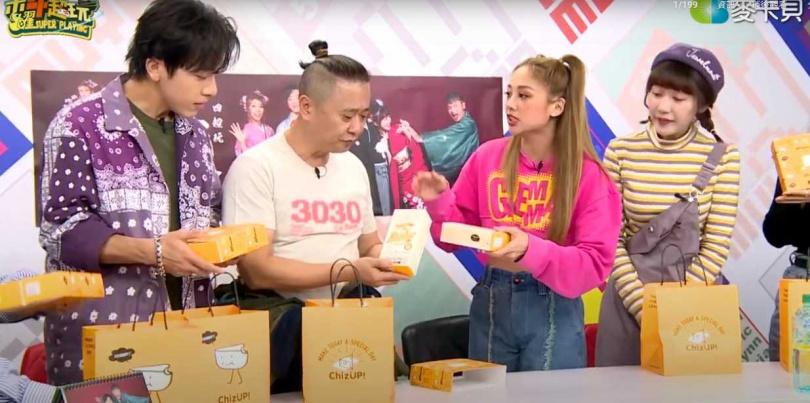 鬼鬼在《木曜4超玩》節目,送自己的聯名起司蛋糕給主持人邰智源。(圖/翻攝自YouTube)