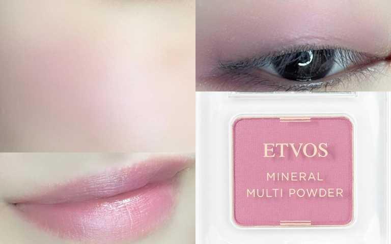 懶得配色時,眼頰唇都用同一色系就能輕鬆完妝出門去。(圖/IG@quand_for_riche、品牌提供)