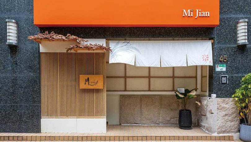 位在大直的「米匠」店鋪小巧雅致,開幕至今一直擁有高人氣。(圖/焦正德攝)