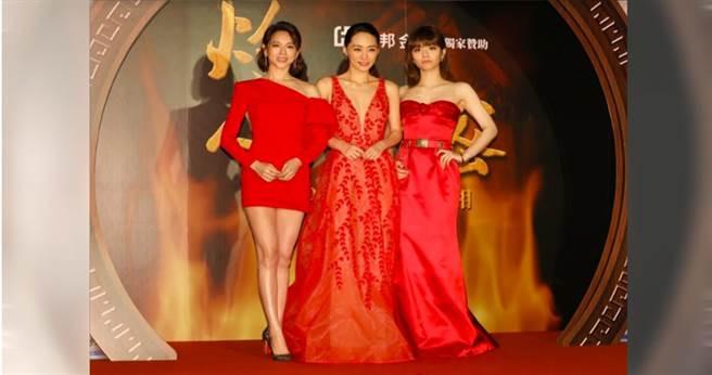 《灼人秘密》首映會,演員(左起)夏于喬、吳可熙、宋芸樺三美紅衣爭艷。