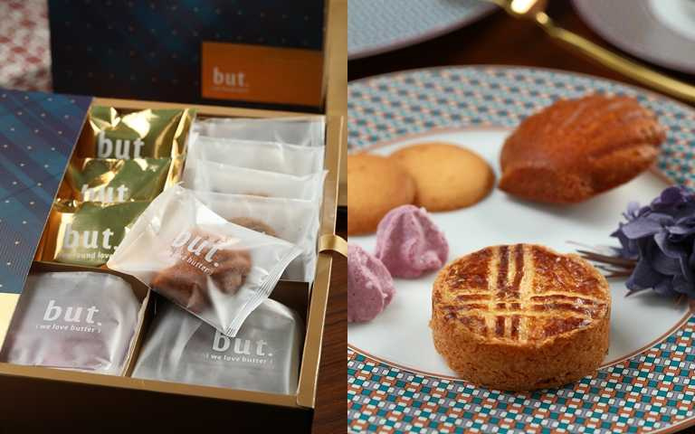 將經典的奶油圓餅用金色包裝,讓吃的人充滿驚喜。