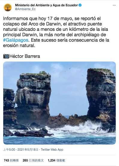 (圖/翻攝自Twitter @Ambiente_Ec)
