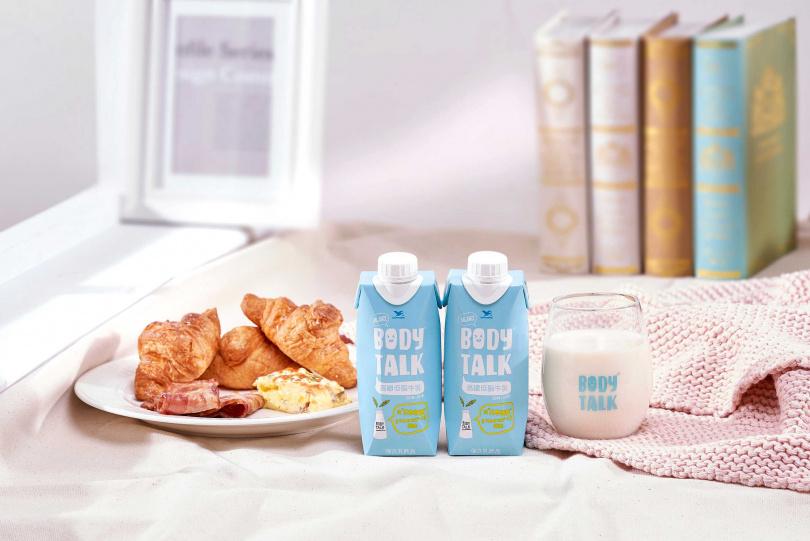 「BODYTALK高纖低脂牛乳」箱購價936元/24入。(圖/BODYTALK提供)