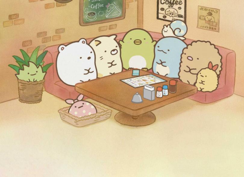 外型呆萌的角落小夥伴,在他們最熟悉的咖啡廳聚集。(圖/威視提供)