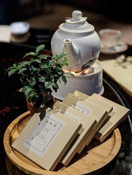 圖說:頤宮茶品禮包亦是擺盤精緻