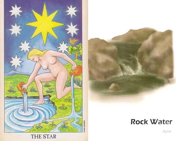 E 星星+岩水