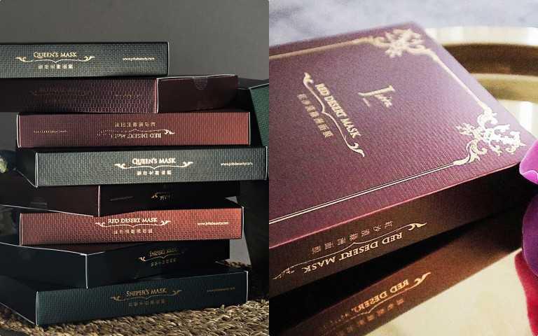Jvita聖經面膜-紅沙漠綠洲面膜5入/1,680元(圖/品牌提供)