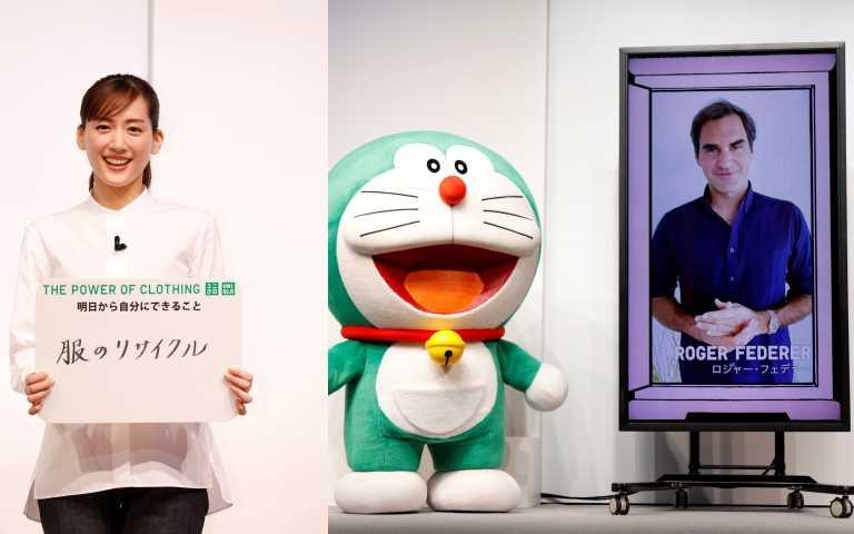 哆啦A夢攜手綾瀨遙及其他全球品牌大使共同推廣品牌永續經營(圖/品牌提供)