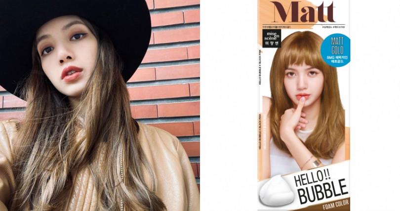 魅尚萱HELLO BUBBLE泡沫染髮劑8MG迷霧金/420元。
