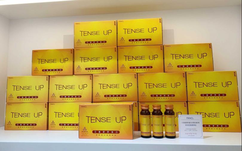 FANCL Tense up三肽膠原蛋白美肌飲料長效密集豐彈組,買12盒送3盒/19,152元  有習慣喝美肌飲料的人都知道,一定要長期喝效果更顯著!這個組合換算下來等於1瓶只要127.68元,很值得。(圖/吳雅鈴攝影)