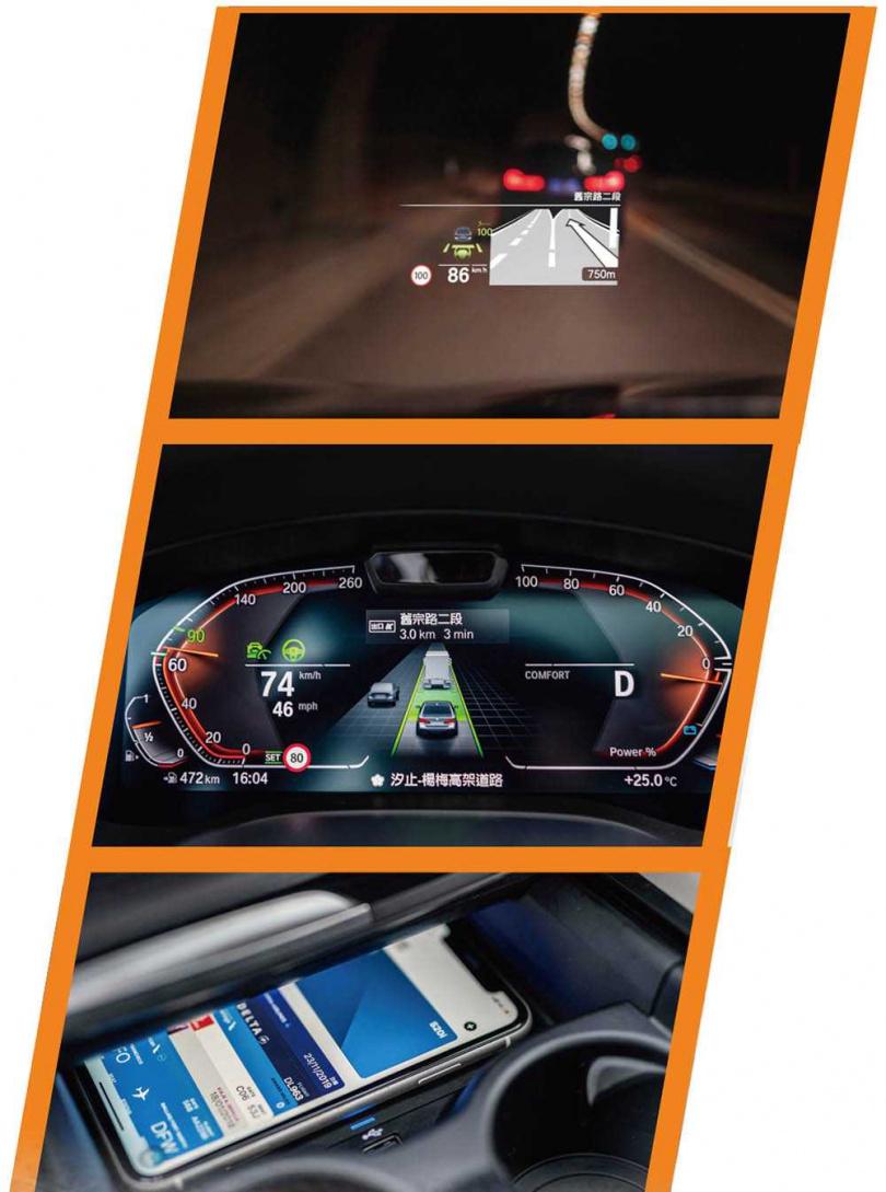 小改款的5-Series新添不少科技配備,包括面積加大16%的HUD抬頭顯示器(上)、12.3吋的數位儀表(中),並可使用iPhone連結APP做為備用鑰匙(下)。(圖/BMW提供)