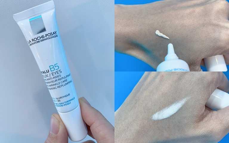 理膚寶水B5彈潤修復眼霜 15ml/950元  滑順絲綢質地相當好吸收,不怕造成脆弱的眼周肌膚負擔。(圖/吳雅鈴攝影)