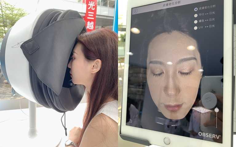 小編認真覺得這台肌膚檢測儀太厲害,就算沒卸妝也能夠把妳的潛在肌膚問題照得超仔細。(圖/吳雅鈴攝影)