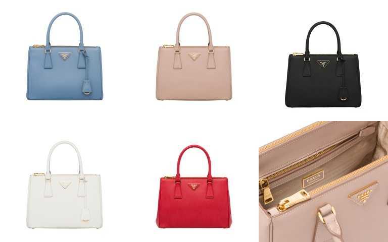Prada Galleria 經典包/88,000元(圖/品牌提供)