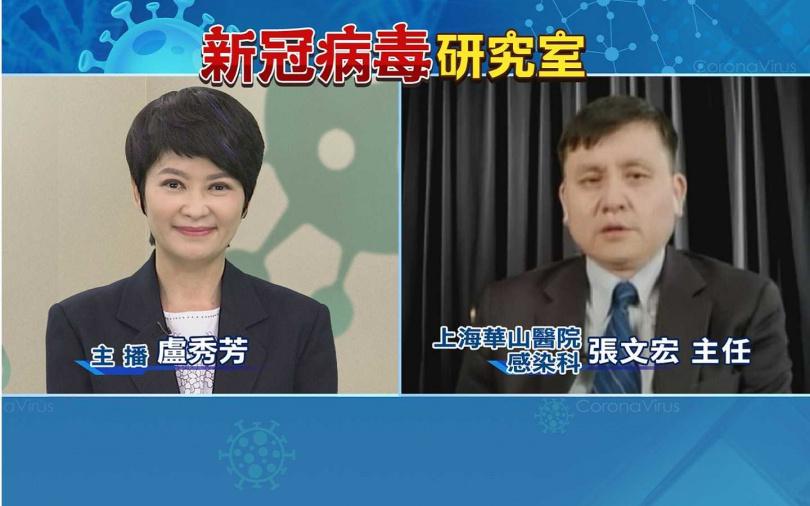 中天2日起播出「新冠病毒研究室」系列報導,主播盧秀芳專訪防疫專家張文宏)。(圖/中天新聞台提供)