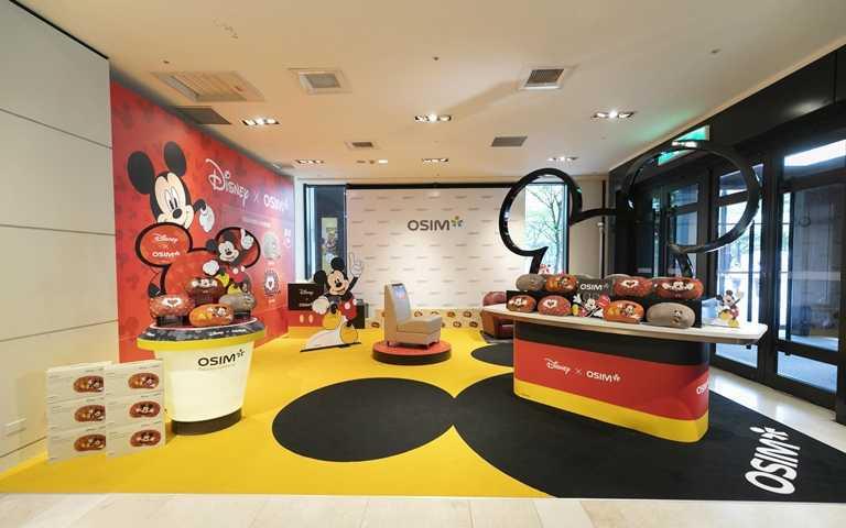 位於新光三越台北信義新天地A8館1F的快閃店。(圖/OSIM)