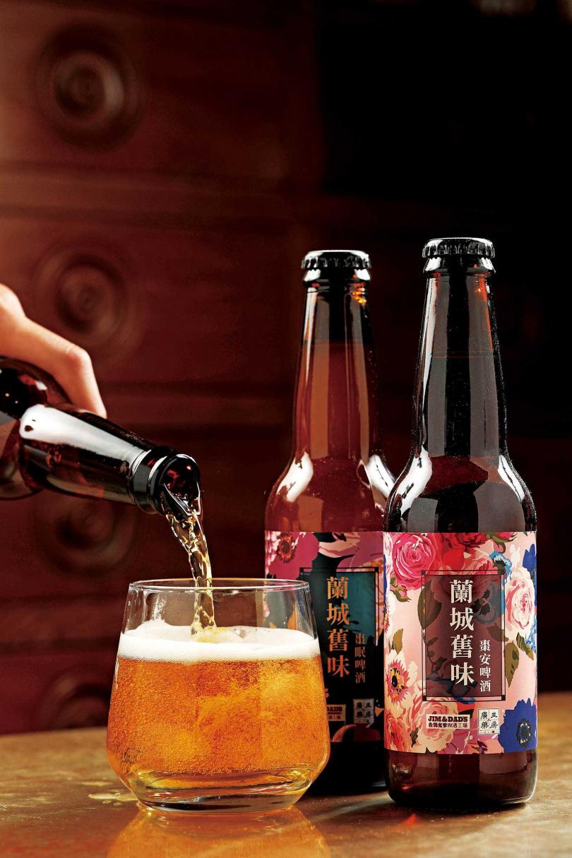 從早、晚茶延伸的「棗安/棗眠啤酒」,口感層次豐盈。(各150元)(圖/于魯光攝)