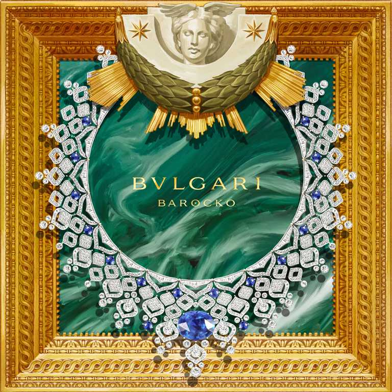 寶格麗攜手西班牙藝術家Ignasi Monreal,為BVLGARI全新「BAROCKO系列」頂級珠寶詮釋當代巴洛克畫作。(圖╱BVLGARI提供)
