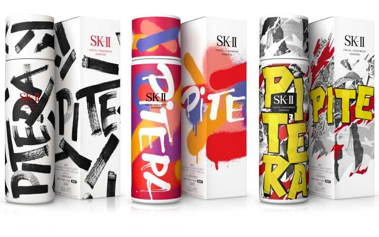 超街頭藝術感的外包裝家瓶身。SK-II青春露街頭藝術限量版白色/紅色/黃色,6,250元 全台週年慶特價5,625元(圖/品牌提供)
