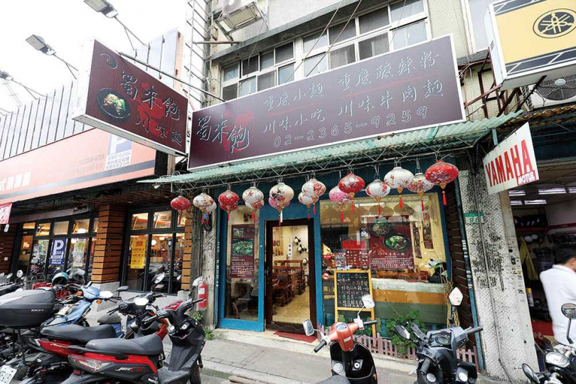 鄰近捷運古亭站的「蜀來飽川味麵」,道地的四川小吃,虜獲一票食客芳心。(圖/于魯光攝)