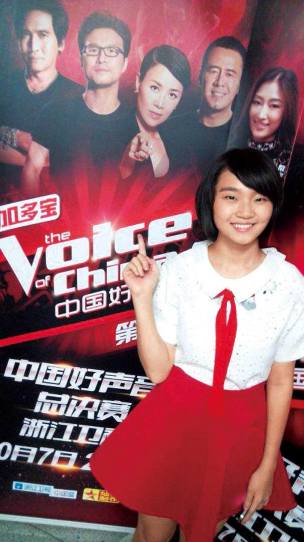 14歲在《華人星光大道2》得到亞軍後,鄭心慈又獨自到大陸參賽《中國好聲音》。(圖/翻攝自鄭心慈臉書)
