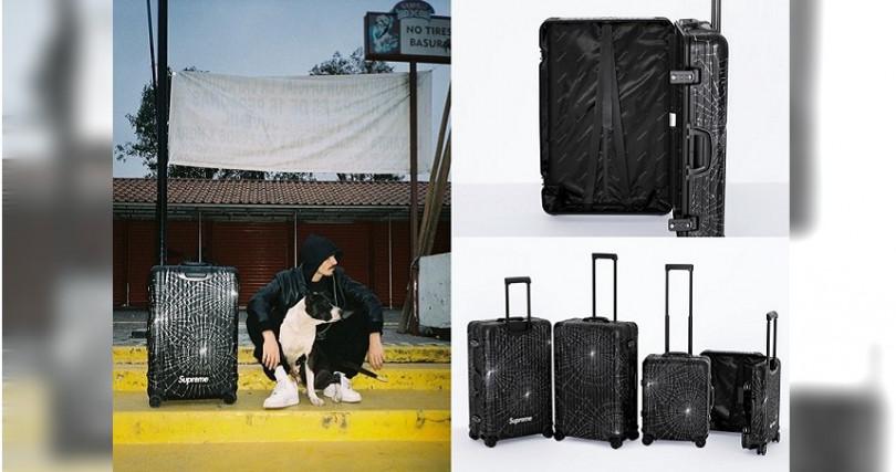 Rimowa X Supreme聯名行李箱預計在11月中正式發售。(圖/Supreme官網)