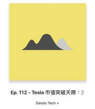 (圖/翻攝自app「SoundOn」)