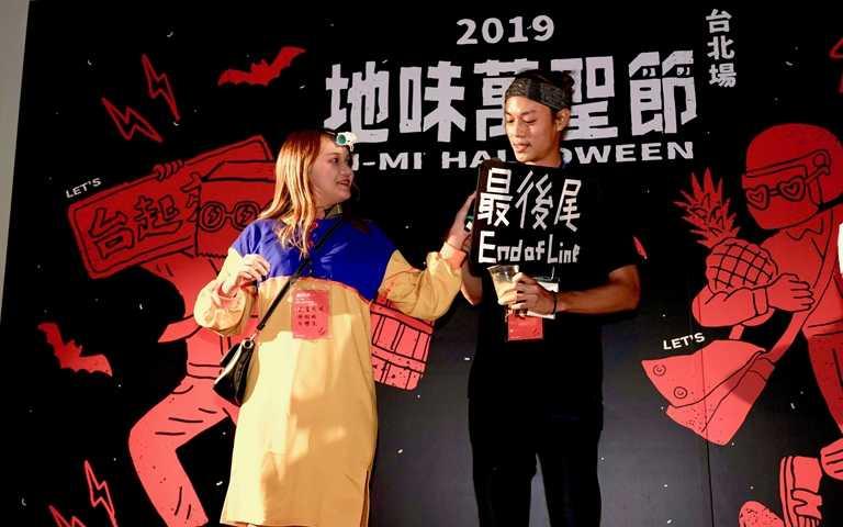 帶著髮捲逛街的女學生與演唱會厭世工讀生組合(圖/台灣地味萬聖節)