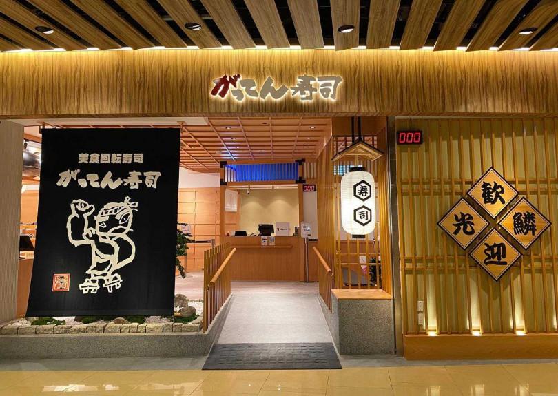 合點壽司京站店(圖/合點壽司)