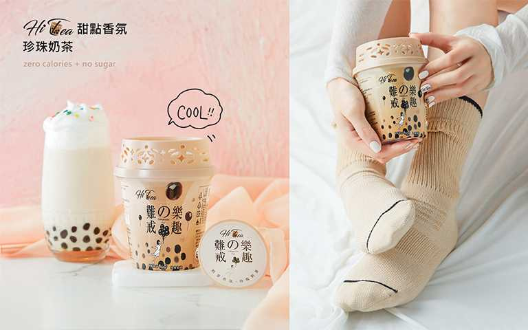 Hitea奶茶香氛,一上市就創造高人氣的討論熱潮,即日起在寶雅獨家首賣。(圖/花仙子提供)