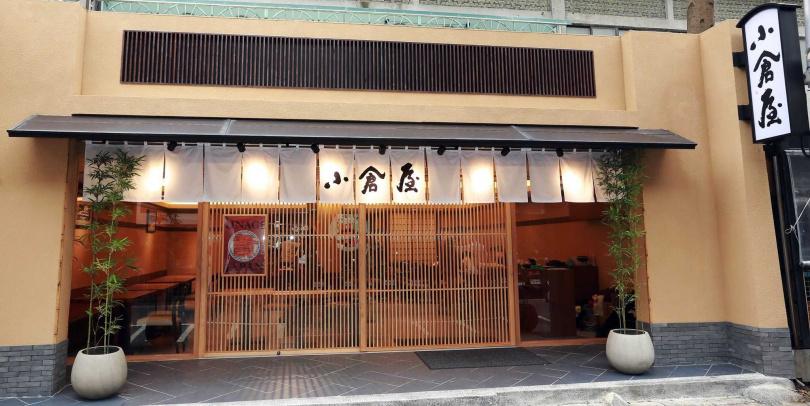 「小倉屋」的鰻魚製作源自知名日本百年鰻魚名店田舍庵。