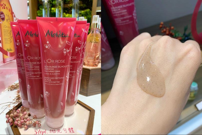 Melvita粉紅胡椒美體去角質 150ml/1,080元  像是有毛囊炎的人,可以稍微厚敷後再按摩去角質,100%天然環保磨砂成分也能幫助改善。(圖/吳雅鈴攝影)