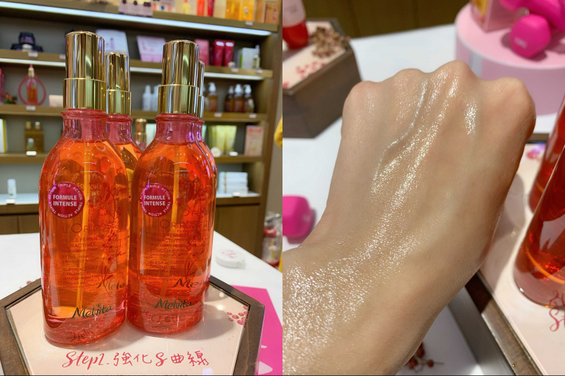 Melvita粉紅胡椒美體油 100ml/1,880元  不只配方升級,也變得更好延展,打破美體油只能秋冬用的迷思,再熱的夏天也ok。(圖/吳雅鈴攝影)