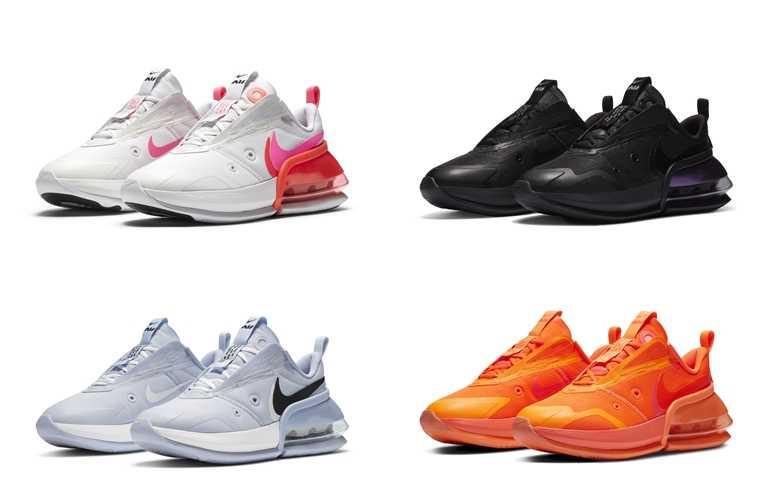 Nike Air Max Up系列。(圖/Nike)