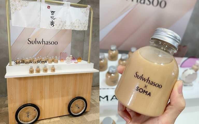 不只臉上可以試畫鮮奶茶妝,也能同時喝到最美味的鮮奶茶*^_^*。(圖/吳雅鈴攝影)