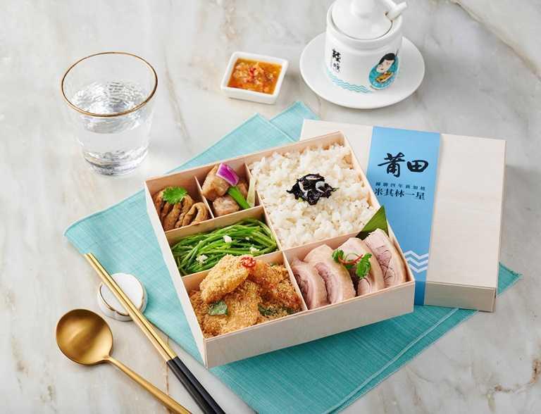 「莆田」貼心的將米其林招牌集合,雙味海南雞、金絲麥片蝦、酥炒芋心等功夫菜通通有。