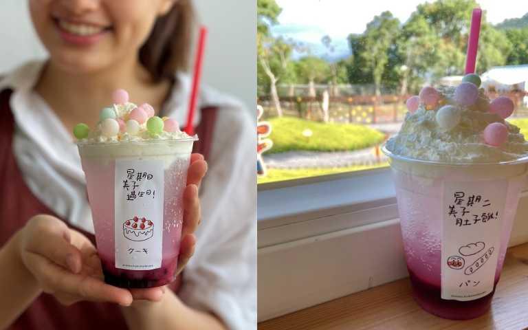 美美子咖啡廳限定特色飲品「莓果可爾必思泡泡」(圖/品牌提供)