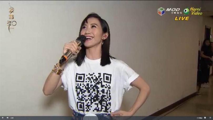 Lulu金曲主持的QR code橋段,讓林宥嘉覺得被欺騙。(圖/翻攝網路)
