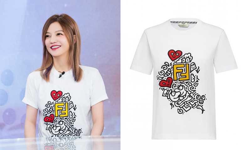 趙薇身穿的T恤是來自FENDI*Mr.Doodle的聯名系列女生T-shirt,售價為21,600元。(圖/品牌提供)