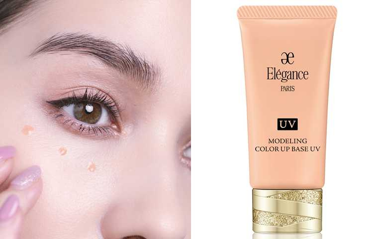 Elegance新一代修修臉妝前乳SPF40‧PA+++  #OR220/1,500元(圖/戴世平攝影、品牌提供)