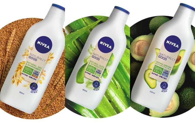 妮維雅 純萃保養身體水凝乳(天然有機燕麥、天然有機蘆薈、天然有機酪梨)350ml/299元(圖/品牌提供)