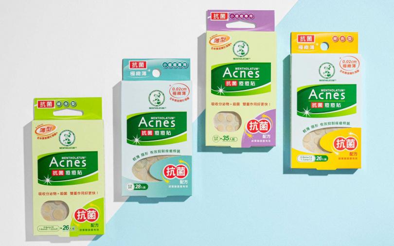 曼秀雷敦Acnes抗菌痘痘貼添加抗菌配方,雙重抗痘威力,讓痘痘無所遁形!(圖/品牌提供)