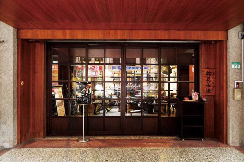 「桃花源緣」以深色木質調設計,貼近建築的歷史感。(圖/于魯光攝)